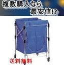 日用品雜貨, 文具 - スタンディングカート(替袋E)青 ファスナー無し 大 テラモト DS-226-460-3 送料無料