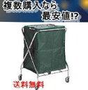 BMダストカー袋 小袋E 緑 テラモト DS-232-310-1 送料無料