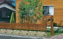 其它 (住宅) - スタンダート 形材フェンス