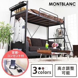 Montblanc top01