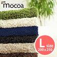 【送料無料】楽天年間ランキング第1位 MOCOA 200×250 長方形 205×205 正方形 カーペット ラグマット シャギーラグ ホットカーペット対応 厚手 洗える 滑り止め 絨毯 じゅうたん 北欧家具との相性◎ 新生活