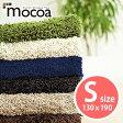 【送料無料】楽天年間ランキング第1位★MOCOA ラグ ラグマット 130×190 長方形 150×150 正方形 厚手 シャギーラグ カーペット マット 洗える 滑り止め 絨毯 じゅうたん ウォッシャブル CARPET 新生活