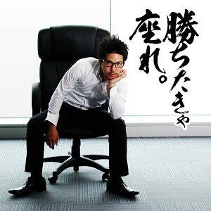 オフィス パソコンチェアー オフィスチェアー パーソナルチェアー キャスター