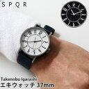 SPQR eki watch エキウォッチ 37mm 五十嵐威暢 札幌駅 SPQR ekiwatch37-BKBK ekiwatch37-WHBK 腕時計 時計 リストウォッチ