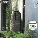 【正規品】BACSAC(バックサック)プランター CLASSIC OUTDOOR ハンギング 約10L BC-107
