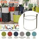 【正規品】BACSAC(バックサック)プランター BATYLINE ポット10L BC-502 BC-602 BC-702 BC-802 BC-902 BC-1...