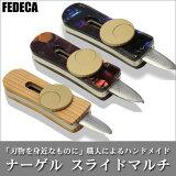 【日本製/自然素材/一生ものの逸品】 FEDECA フェデカ ナーゲル スライドマルチ NSMS 送料無料