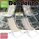 Dondolina