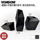 Vondom Faz ボンドム ファズS マット VN-54020A-mat