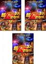 超ムーの世界R3(3枚セット)1、2、3 【中古 DVD 全巻セット レンタル落ち】