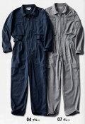 つなぎ 長袖 オールシーズン ツナギ 大きいサイズ 綿100% 超人気商品のフライトスーツをイメージしたつなぎ服 | かっこいい おすすめ ファッション ウェア おしゃれつなぎ 作業つなぎ ワークウェア ワークウエア オールインワン 作業服 作業着