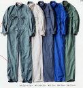 つなぎ 長袖 オールシーズン ツナギ 大きいサイズ すぐれた防縮性を発揮するつなぎ服 綿100% カラーバリエーション
