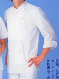 【メンズ】七分袖 コックコート 綿100% 男性用 調理用 厨房用 白衣 パン屋 ケーキ屋 コックウェア 飲食店 ユニフォーム