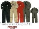 子供用ツナギ服・キッズつなぎ服/PERSONS/パーソンズ/P027/綿100% | かっこいい お