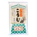 山形県産米使用/1枚1枚手作りの生タイプ板麹はらだのこうじ【400g】