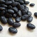 【送料無料】【メール便】平成29年 岩手県産 雁喰い豆(黒豆)【500g】