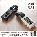 温湿度計 温度計 湿度計 ポータブル 持ち運び 熱中症対策 ...