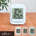 温湿度計 高精度 デジタル 時計 おしゃれ 温度計 湿度計 ...