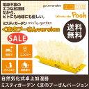 【SALE】 花粉症対策 グッズ 卓上 自然気化式加湿器 壁...