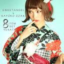 【浴衣 レディース】 浴衣8点セット ミントローズ黒赤 YS...
