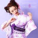 浴衣セット 8点【YS251】レディース浴衣 新作 大人浴衣 ピンク 紫