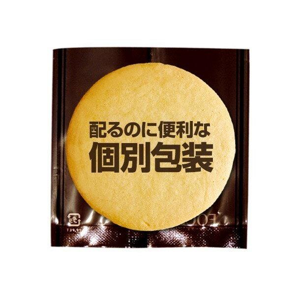 和風お祝い お菓子 メッセージクッキーお得な3...の紹介画像3
