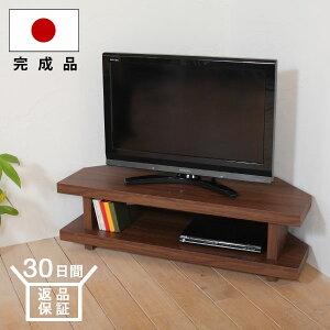 送料無料 テレビ台 コーナータイプ 幅110cm ウォール