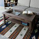 ヴィンテージ カフェ風 ローテーブル アンティーク リビングテーブル パイン ガラス 木製 テーブル ナチュラルヴィンテージ レトロ モダン 天然木 古材風 引出し付 ガラス天板トップ ay-148-56 sedona