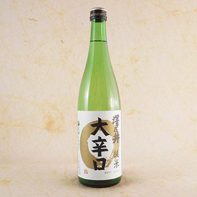 お中元 ギフト 澤乃井 純米 大辛口 720ml 東京都 小澤酒造 日本酒 コンビニ受取対応商品