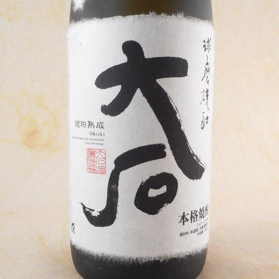 父の日ギフト米大石25°18L鹿児島県大石酒造焼酎コンビニ受取対応商品ラッキーシール対応