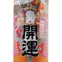 【お年賀 ギフト】開運(かいうん) 特別純米 祝酒 1800ml 静岡県 土井酒造場 日本酒 あす楽