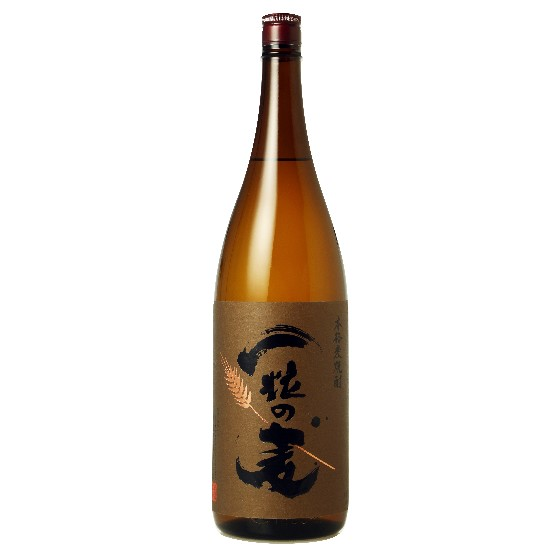 お酒父の日ギフト麦焼酎一粒の麦1800ml鹿児島県西酒造焼酎コンビニ受取対応商品はこぽす対応商品あす