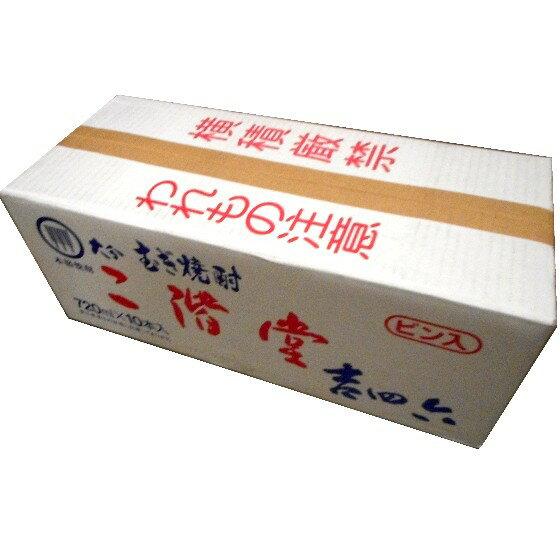 お中元ギフト麦焼酎二階堂吉四六(きっちょむ)ガラス瓶25°720ml10本ケース販売大分県二階堂酒造
