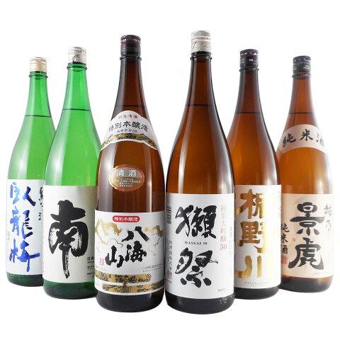 【お年賀 ギフト】日本酒 飲み比べセット 一升瓶 6本 臥龍梅、南、八海山、獺祭、楯野川、越乃景虎1.8L送料無料
