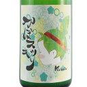 【お年賀 ギフト】浪乃音(なみのおと) かぼスッキリ 1800ml 滋賀県 浪乃音酒造 リキュー