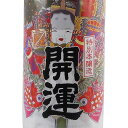 お中元 ギフト 開運(かいうん) 特別本醸造 祝酒 1800...