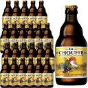 【ラッキーシール対応】お歳暮 ギフト ラシュフ 330ml×24本 ベルギー発泡酒 ベルギービール クラフトビール・地ビール ケース販売 楽ギフ_のし