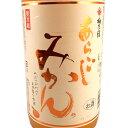 【お年賀 ギフト】梅乃宿(うめのやど) あらごしみかん 1800ml 奈良県 梅の宿酒造 リキュール あす楽