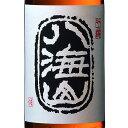 【お年賀 ギフト】八海山(はっかいさん) 吟醸 1800ml 新潟県 八海山 日本酒 あす楽