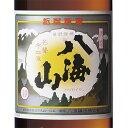 【お年賀 ギフト】八海山(はっかいさん)清酒 普通酒
