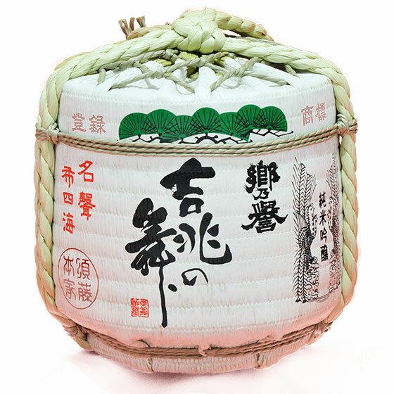 お中元 ギフト 郷乃誉(さとのほまれ) 純米大吟...の商品画像