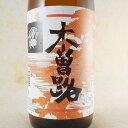 木曽路 本醸造 1.8L [長野県/豊島屋/日本酒]【コンビニ受取対応商品】