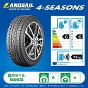 【クーポンで5%OFF】オールシーズンタイヤ 4-SEASONS 215/65R16 102V XL LANDSAIL(ランドセイル)