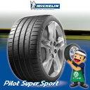 ミシュラン PILOT SUPER SPORT パイロットスーパースポーツ 205/45R17 88Y XL ★ BMW承認タイヤ