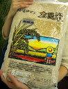 【(常温便)送料無料/一部地域別途/クール代別途】ときわ村契約栽培米(つがるロマン) 玄米 5kg ※自然農法米 ※27年度米(石抜き・籾抜き済み)(TZ)