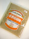 Kikaijima Island sugar 400 g * kikaijima Island sugar cane production using 100%