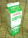 • Sun milk 1 L (Sun original, low-temperature pasteurized milk) * slightly sweet, very pleasant to drink smooth and silky!