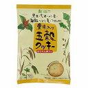 ◆創健社)黒米入り 五穀クッキー 9枚 ※6袋セット