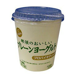 ◎ delicious Nasu plain yogurt 405 g