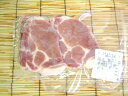 Pork (XING farm pork) shoulder roast slices 200 g